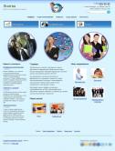 Сайт языковой школы